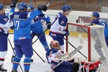 Blue Team in Norvegia per il pass di Pyeongchang 2018