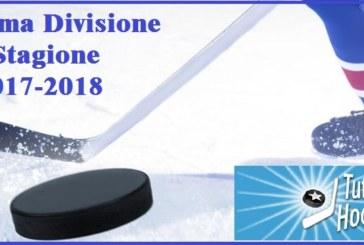 Prima Divisione: le 11 squadre al via della vecchia Serie C