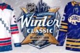 Qui NHL: oggi il Winter Classic 2018 Rangers vs Sabres