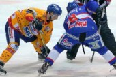 Alps Hockey League: da stasera il campionato 2018-2019