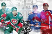Kontinental Hockey League: da domani la finale Ak Bars Kazan vs Cska Mosca