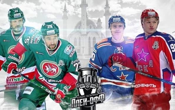 Kontinental Hockey League: da domani la finale Ak Bars Kazan vs Cska Mosca
