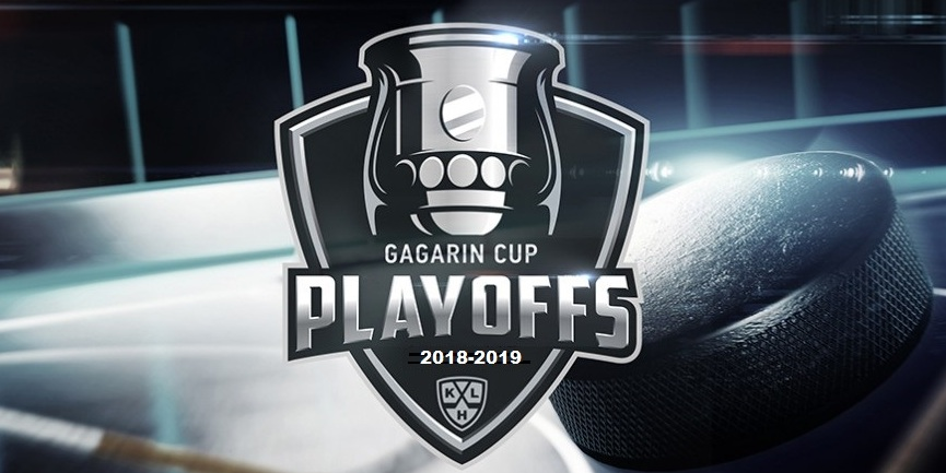 Kontinental Hockey League: da oggi i play-off con la corsa alla Gagarin Cup 2019