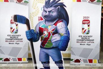 IIHF Top Division 2021: il programma premondiale del Blue Team