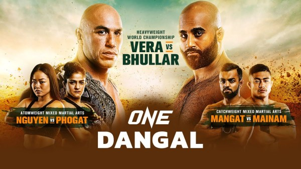 one vera vs bhullar