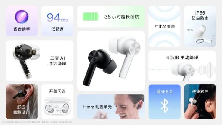 Ufficiali le cuffie true wireless OnePlus Buds Z2 con cancellazione attiva del rumore 2