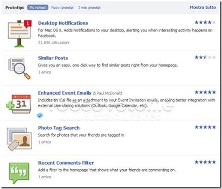 Facebook_applicazioni_prototypes