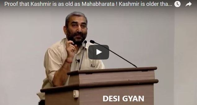 History of Kashmir as told by a Kashmiri pandit