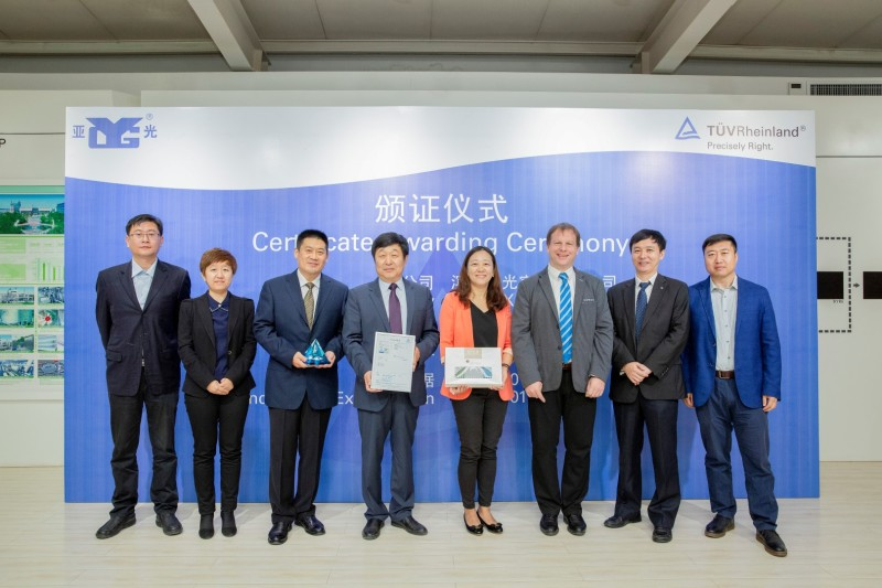 LOFTEX and Lexue awarded TÜV Rheinland China Mark | cn | TÜV Rheinland