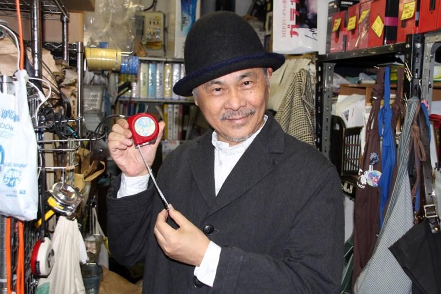Shigesato Itoi Arrives!