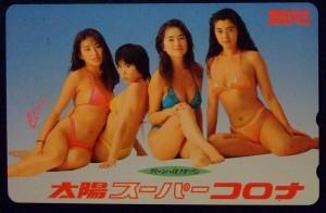 CC Girls Telephone Card