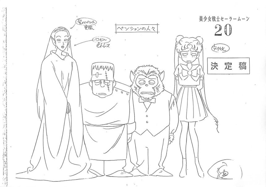 Reference Sketches for Episode 20