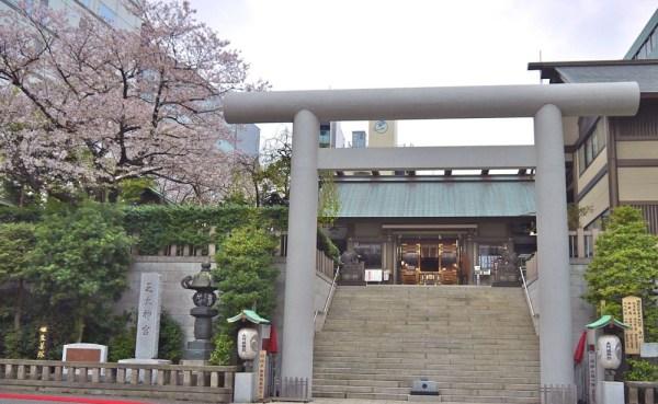 Shibadaijingu, in Minato-ward, Tokyo