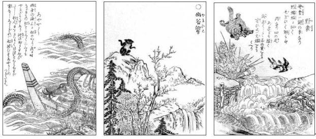 Japanese yokai from left to right: ayakashi, yamabiko, and nobuzama
