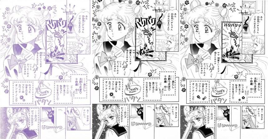 Act 2, Page 3 – Nakayoshi, Original, Remaster