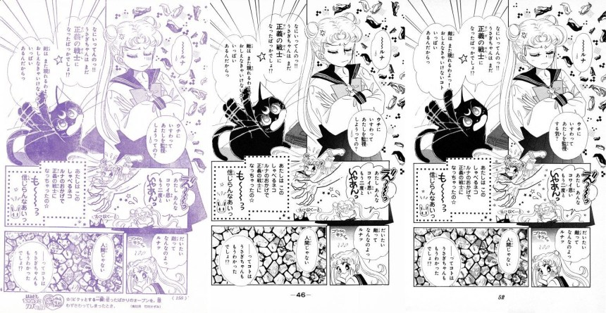 Act 2, Page 4 – Nakayoshi, Original, Remaster