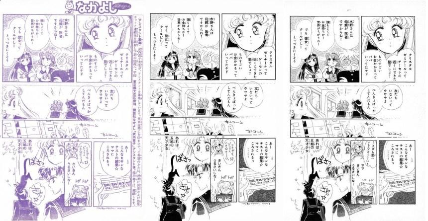 Act 2, Page 8 – Nakayoshi, Original, Remaster