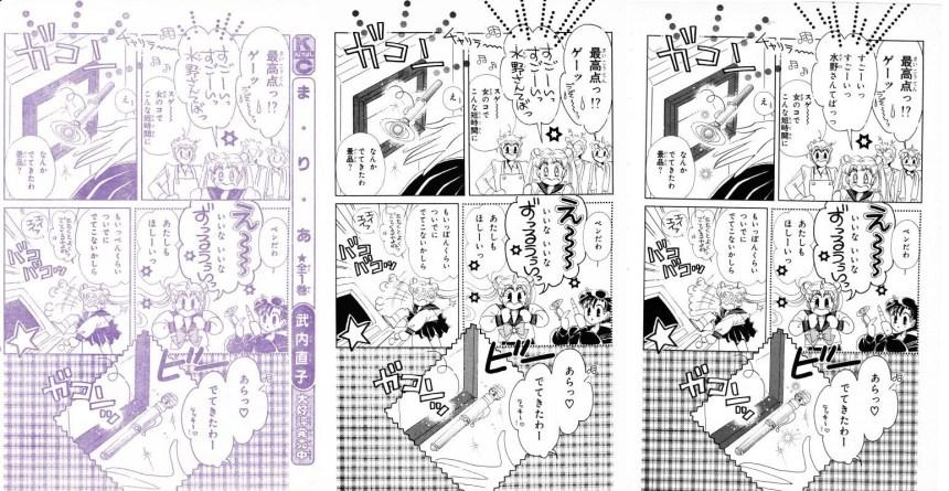 Act 2, Page 12 – Nakayoshi, Original, Remaster