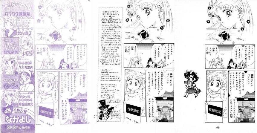Act 2, Page 15 – Nakayoshi, Original, Remaster