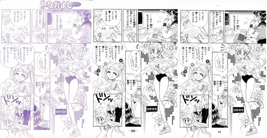 Act 2, Page 16 – Nakayoshi, Original, Remaster