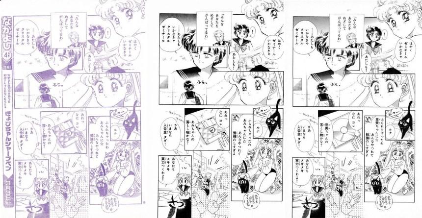 Act 2, Page 17 – Nakayoshi, Original, Remaster