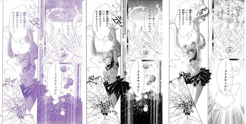 Act 2, Page 24 – Nakayoshi, Original, Remaster