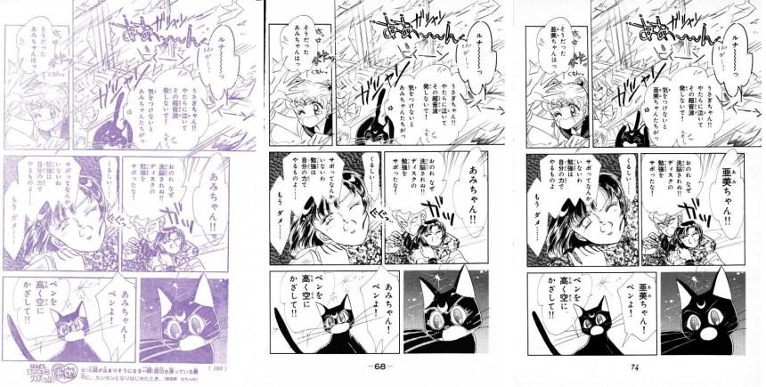 Act 2, Page 26 – Nakayoshi, Original, Remaster