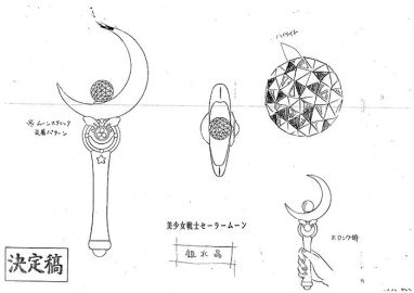 Moon Stick design sketches