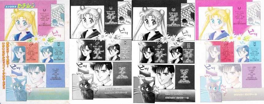 Act 4, Page 1 – Nakayoshi, Original, Remaster, Perfect