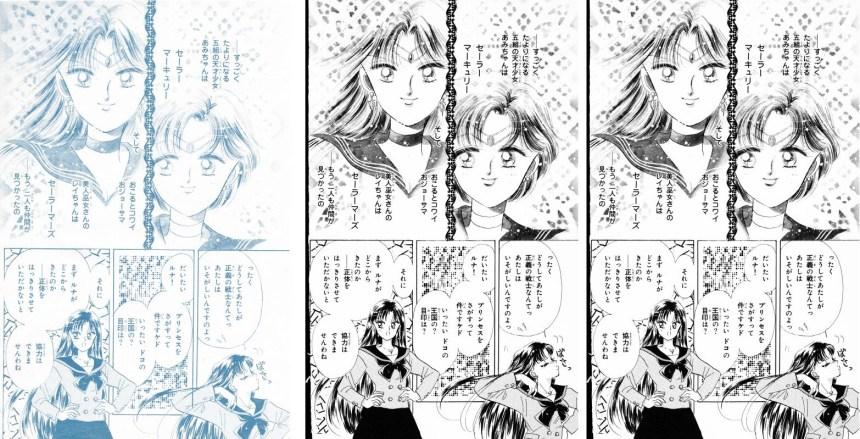 Act 4, Page 7 – Nakayoshi, Original, Remaster