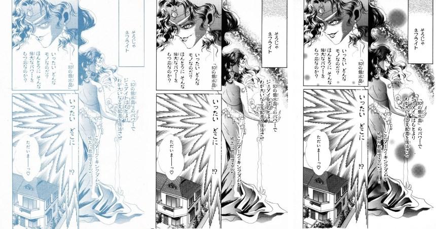 Act 4, Page 14 – Nakayoshi, Original, Remaster