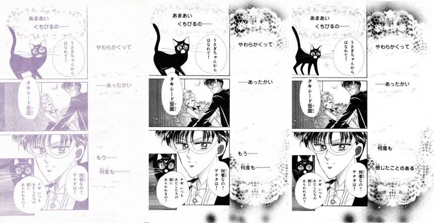 Act 4, Page 38 – Nakayoshi, Original, Remaster
