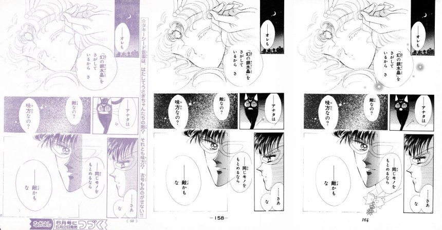 Act 4, Page 39 – Nakayoshi, Original, Remaster