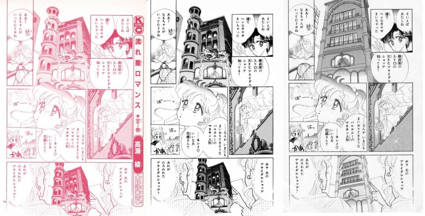 Act 5, Page 12 – Nakayoshi, Original, Remaster