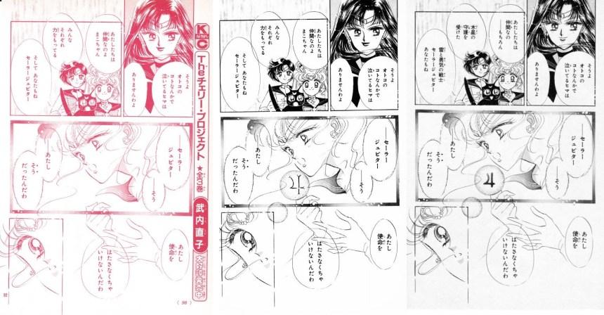 Act 5, Page 30 – Nakayoshi, Original, Remaster
