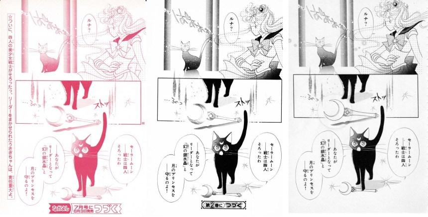 Act 5, Page 31 – Nakayoshi, Original, Remaster