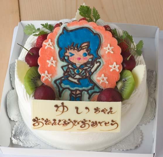 Happy Birthday Ami!