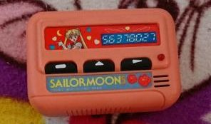 Sailor Moon pager