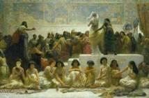 Αυτά είναι τα αρχαία διεγερτικά που έκαναν τους άνδρες ακαταμάχητους