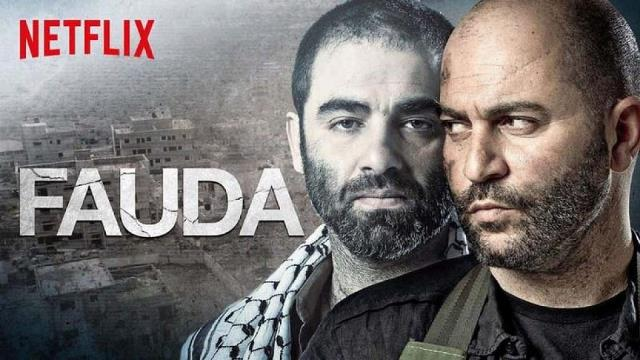 Netflix Fauda Season 3 Official Trailer Revealed Out Lior Raz play as Doron Kavillio