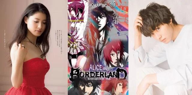 Alice in Borderland Series New Cast & Release Date