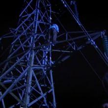 pylon1
