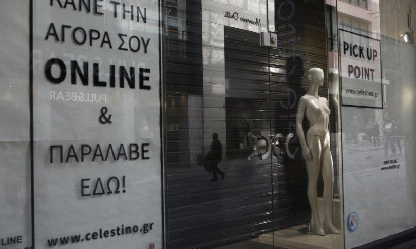 Grčka otvara trgovine unatoč velikom broju umrlih i zaraženih