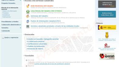 Photo of EL CATASTRO NOTIFICARÁ POR INTERNET LAS ACTUALIZACIONES DEL VALOR DE INMUEBLES DE 14 MUNICIPIOS DE ZAMORA