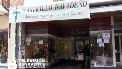 Photo of INAUGURACIÓN DEL RASTRILLO NAVIDEÑO DE LA AECC DE BENAVENTE