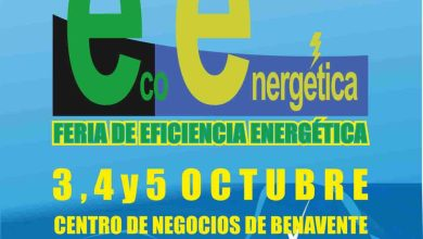 Photo of FERIA ECOENERGÉTICA 2014 en BENAVENTE