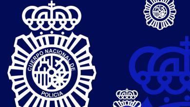 Photo of Detienen al presunto autor de un robo en una peluquería de Zamora