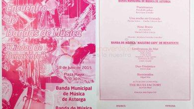 """Photo of XIII Encuentro de bandas de música """"Ciudad de Benavente"""""""