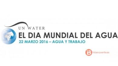 Photo of Aquona y el ayuntamiento de Benavente organizan varias actividades con motivo del día del agua