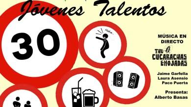 Photo of El teatro Reina Sofía acogerá un nuevo concurso de monólogos el 16 de Abril